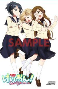 けいおんShuffle_1巻_三洋堂書店特典イラストカード