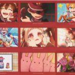 地縛少年花子くんアニメイト フェア特典キャラカード(ポストカード)